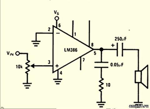 электрические схемы унч