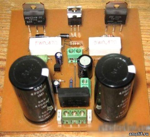 Усилитель на транзисторах
