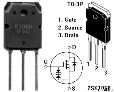 Транзистор нужно установить на