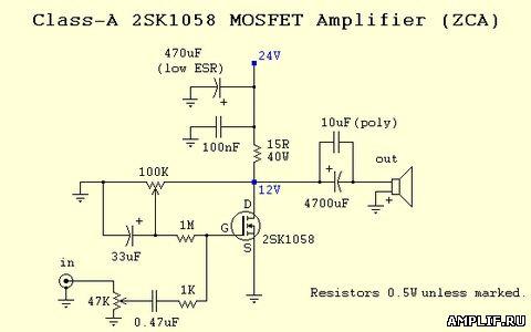 В схеме использован транзистор