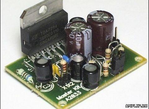 Микросхема 7293 для