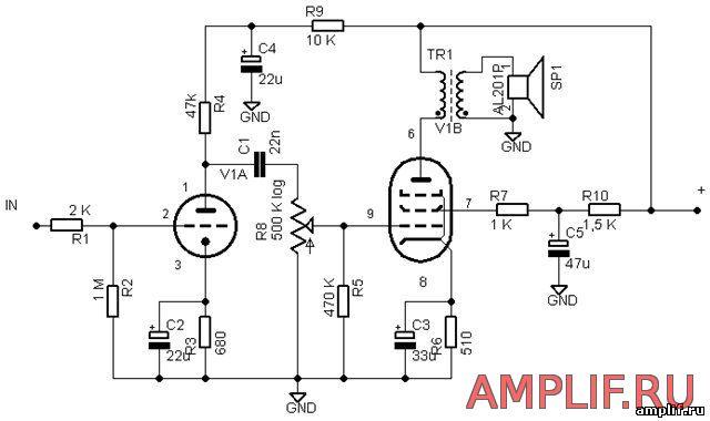 Ламповый усилитель мощности звуковой частоты
