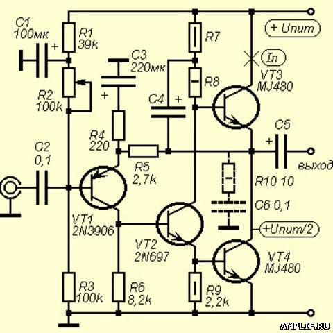 усилитель звука - схема