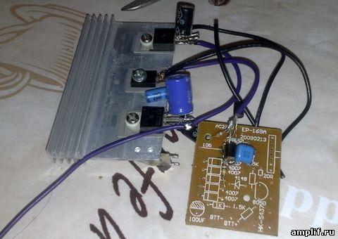 принципиальная схема зарядного устройства кедр авто 5