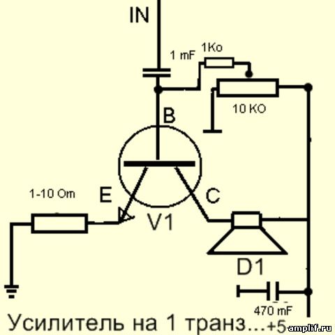 Схема простейшего УНЧ на одном
