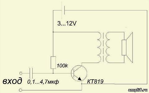 Усилитель на одном транзисторе