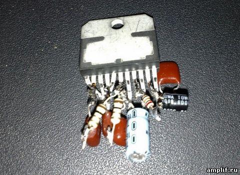 TDA2005 - готовый интегральный