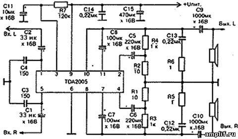 Типовая схема включения микросхемы TDA2005.