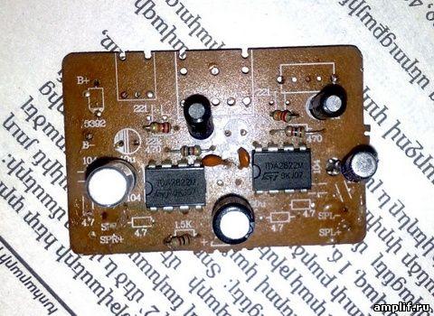 микросхемы типа TDA2822