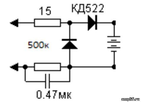 зарядное устройство для фонаря